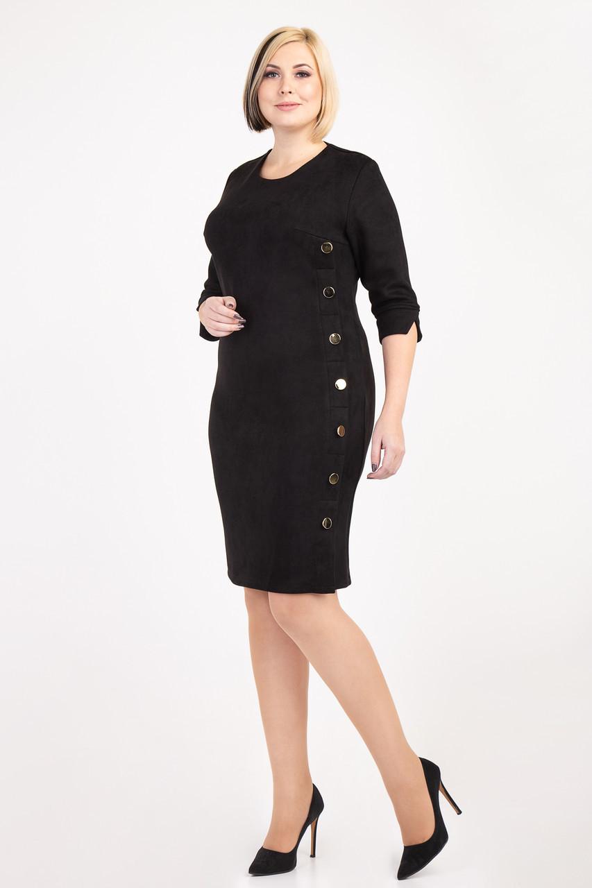 Замшевое женское платье