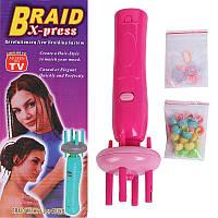 Машинка для автоматического плетения косичек BRAID X-PRESS