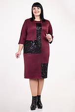Замшевое платье украшенное пайетками, фото 2