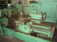 Станок токарно-винторезный ТС 70, г. Хмельницкий, фото 1