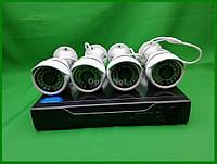 Комплект видеонаблюдения  4 камеры AHD KIT 1080Р Full HD