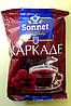Sonnet Каркаде 70 г
