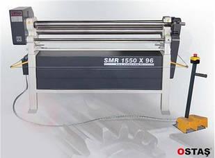 Трехвалковый листозгинальний верстат електромеханічний SMR 1070x96 OSTAS