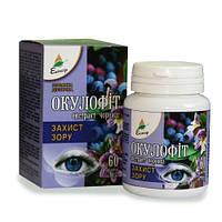 БАД Окулофит экстракт черники  очанки аронии защита зрения 60 таблеток Эликсир