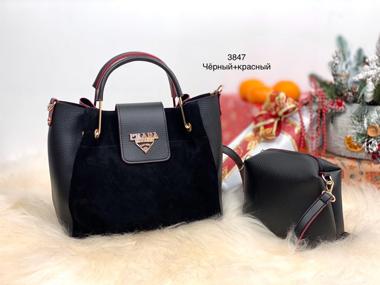 Комплект женская сумка и клатч