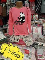 Р-р 98, 104, 110, 116, 122,  пижама детская, піжама дитяча