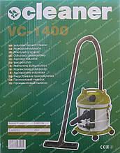 Промышленный пылесос Cleaner VC-1400 (1400 Вт)