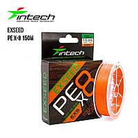 Шнур плетеный Intech Exseed PE X-8 #1.5 (26lb / 11.8kg)