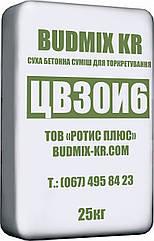 Готовая смесь для жаростойкого торкретирования сухим методом BUDMIX KR ЦВ30И6 (М400) 25 кг