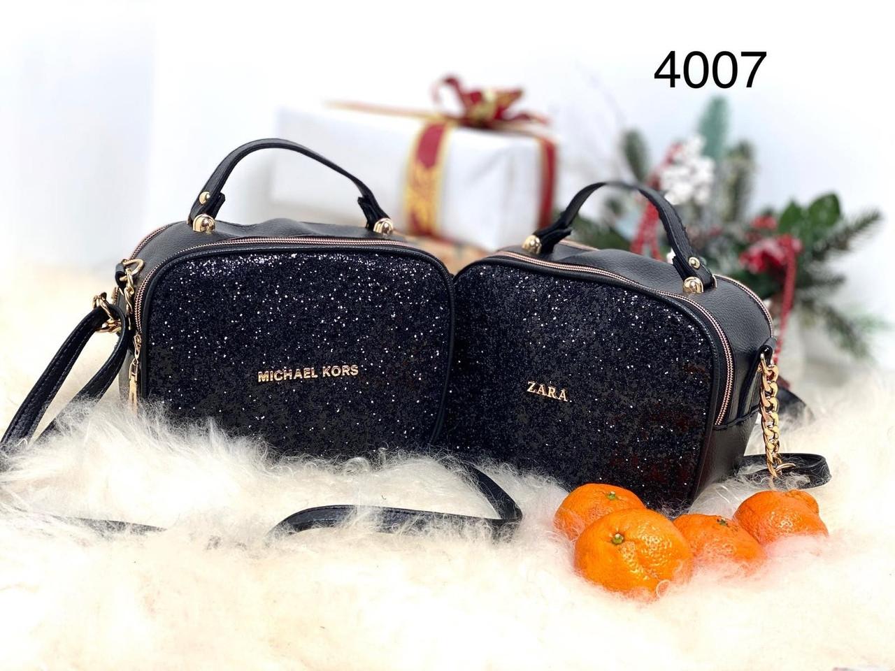 Женская стильная сумка под бренд