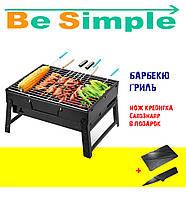 Складной барбекю гриль BBQ Grill Portable