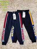 Спортивные брюки для мальчиков S&D оптом, 98-128 рр. Артикул: CH5885