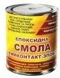 Эпоксидная смола Химконтакт-Эпокси 900г