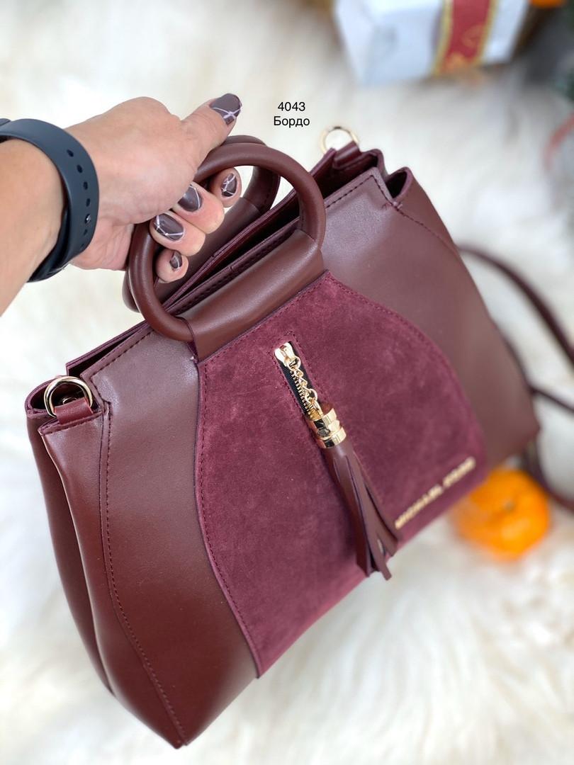 Женская  сумка с натуральным замшем РАЗНЫЕ ЦВЕТА