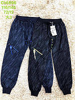 Спортивные брюки для мальчиков S&D оптом, 116-146 рр. Артикул: CH5896