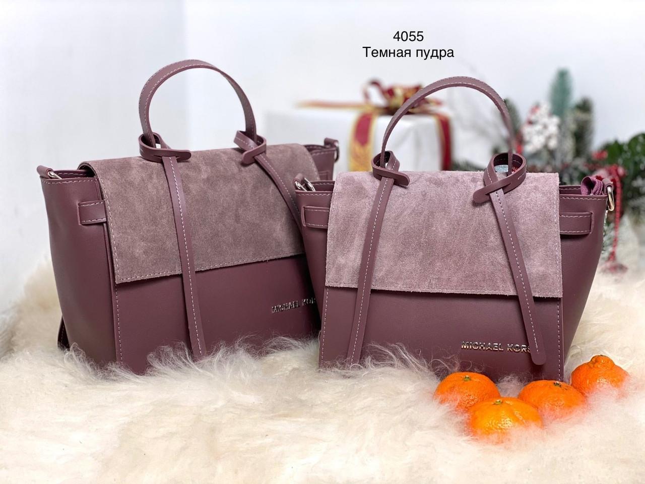 Женская модная  сумка с натуральным замшем РАЗНЫЕ ЦВЕТА
