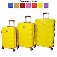Чемодан дорожный на колесах Bonro Next, набор 3 штуки, комплект чемоданов (дорожня валіза, набір валіз)