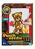 Ковровая вышивка  Punch needle: Мишка с цветочком  PN-01-01