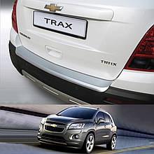 Пластикова захисна накладка на задній бампер для Chevrolet Trax / Tracker 2012+