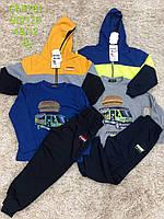 Трикотажный костюм - тройка для мальчиков S&D, 98-128 рр. Артикул: CH5761
