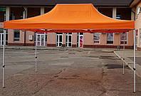 Шатер раздвижной, палатка, беседка, павильон, тент, 3х4.5(3*4.5), 29 кг, тент 800д оранжевый