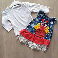 """Платье на девочку двойка (1-5 лет) """"Kapitoshka"""" LM-749"""
