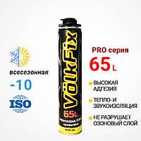 Монтажная пена VOLKFIX (Волкфикс) 65L Профессиональная, всесезонная. Выход пены ДО 65Л. (Польша)