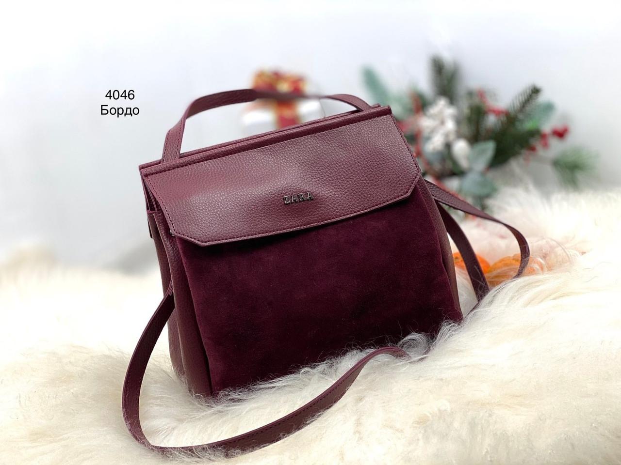 Женская стильная сумка с тремя отделениями РАЗНЫЕ ЦВЕТА