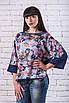 Женская блуза 50-56 голубой+синий с цветочным принтом, фото 3