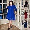 Р 50-60 Ошатне плаття трапеція, з вишивкою Батал 20854