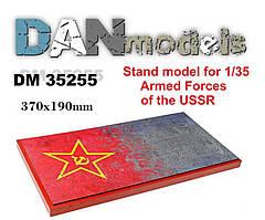 Подставка для модели ( тема ВС СССР - БТТ - подложка фото бетонка + флаг СА ). 1/35 DANMODELS DM35255