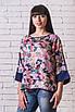 Женская блуза 50-56 пудра+синий с цветочным принтом, фото 3