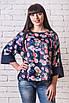 Женская блуза 50-56 пудра+синий с цветочным принтом, фото 4