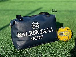 Небольшая спортивная дорожная сумка темно-синяя брендовая кожзам
