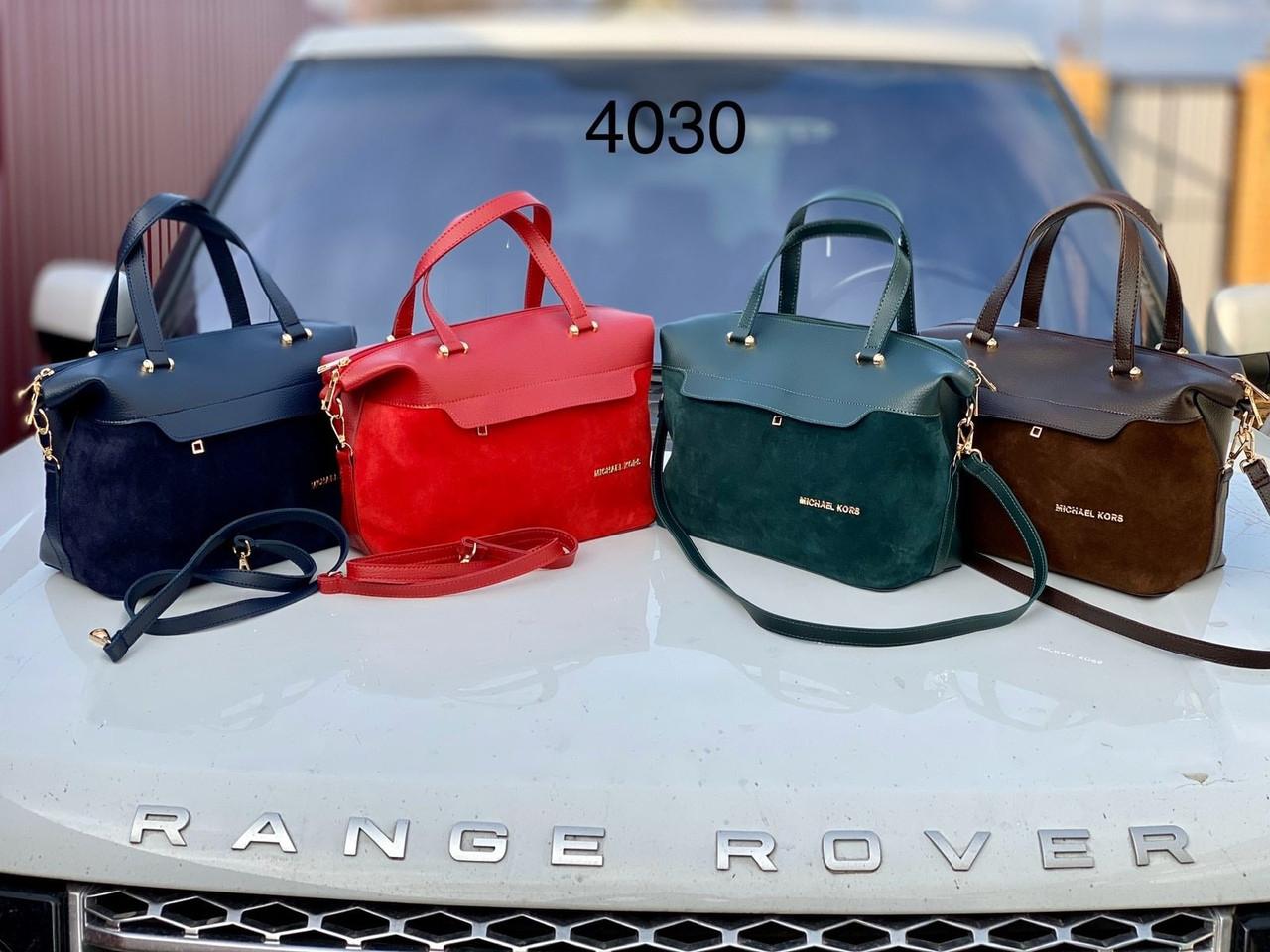 Женская стильная сумка с натуральным замшем