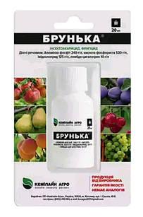 Инсектоакарицид + фунгицид Брунька, 20 мл для винограда, груши, яблони и др. плодовых Кемилайн Агро