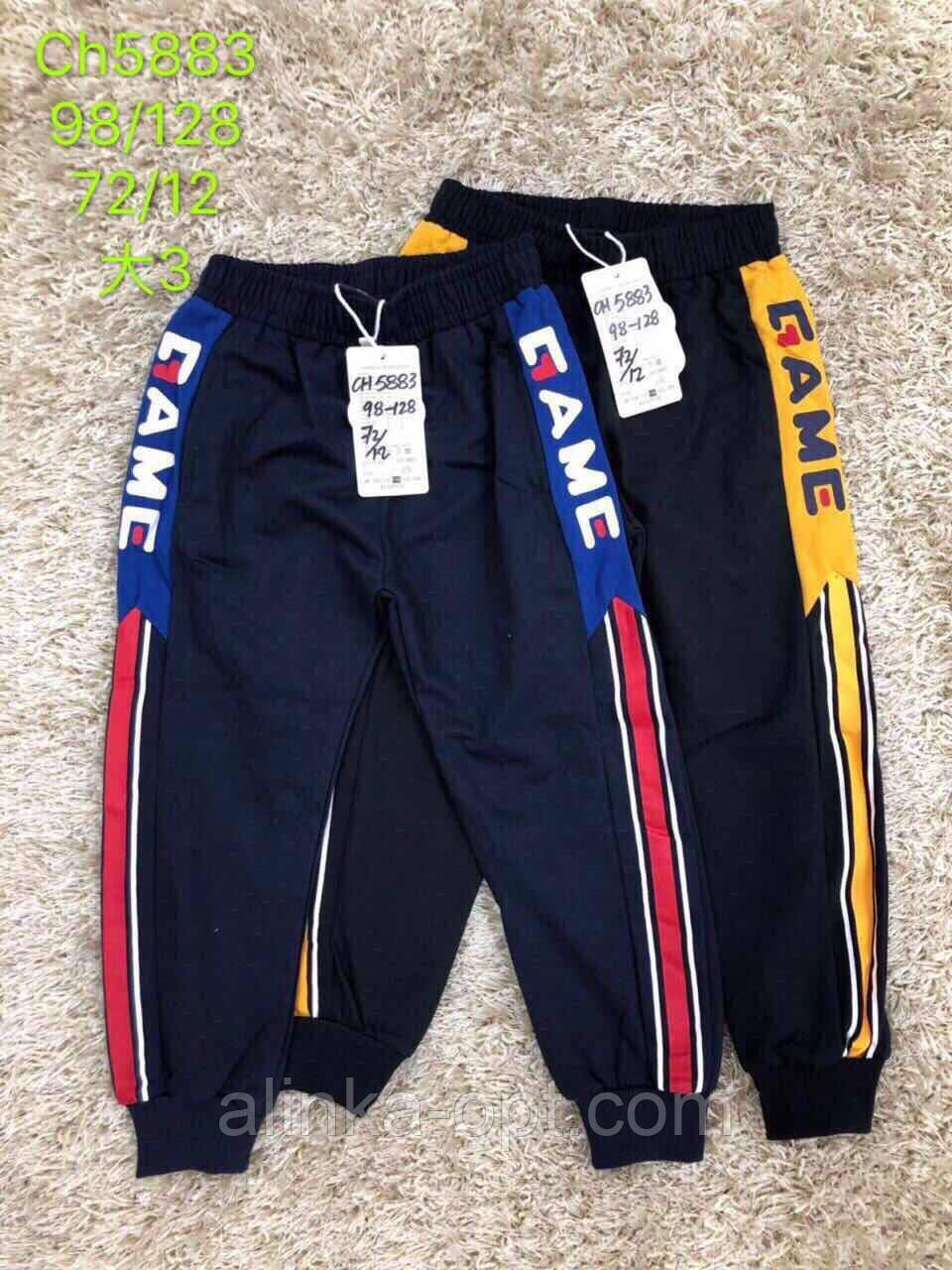 Спортивные брюки для мальчиков S&D, 98-128 рр. Артикул: CH5883