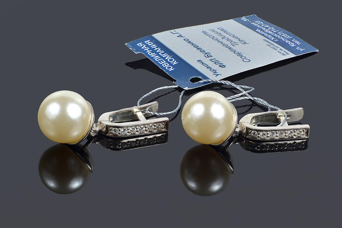Серебряные серьги Глобус с жемчугом