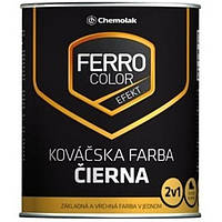 "Краска Chemolak ""FERRO COLOR"" Efekt kováčska 2,5 л. черная"