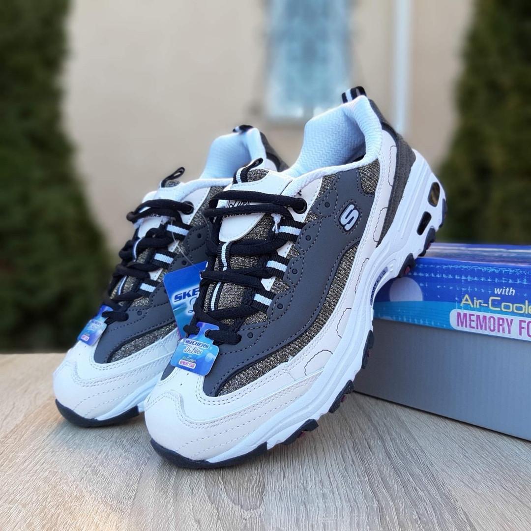 Женские кроссовки Skechers D'Lites (серо-белые)