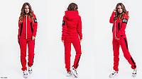 Теплый спортивный костюм женский Турецкая трехнитка на флисе Размер 42 44 46 В наличии 2 цвета, фото 1