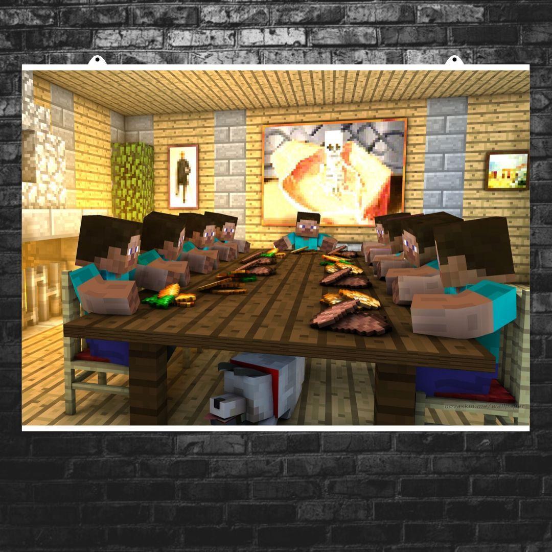 "Постер ""Minecraft, Майнкрафт. Рыцари квадратного стола"". Размер 60x43см (A2). Глянцевая бумага"