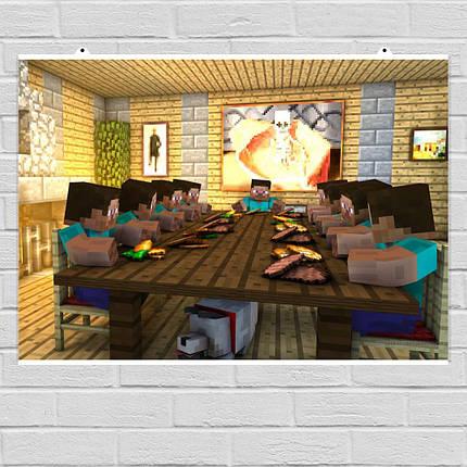 "Постер ""Minecraft, Майнкрафт. Рыцари квадратного стола"". Размер 60x43см (A2). Глянцевая бумага, фото 2"