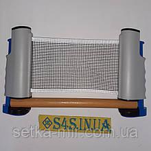 Сетка для настольного тенниса, крепление кнопка, СМ-Т121