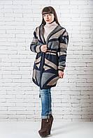 Женский модный кардиган  вязаный 48-54 бежевый+темно-синий