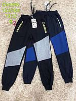 Спортивные брюки для мальчиков S&D, 134-164 рр. Артикул: CH5897