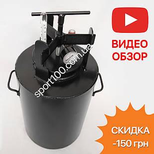 Автоклав бытовой на 24 банки (винтовой) газовый домашний для консервирования