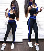 Женский спортивный костюм для фитнеса, спорта,  бега, йоги топ с лосинами  в разных цветах в наличии