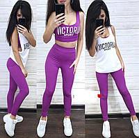 Женский  спортивный костюм тройка для фитнеса, бега, йоги в разных цветах