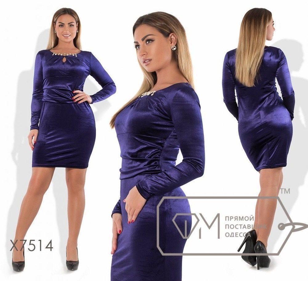 "Сказочное женское платье ткань ""Королевский Бархат"" 48, 50, 52, 54 размер батал"